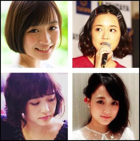 大原櫻子 髪型