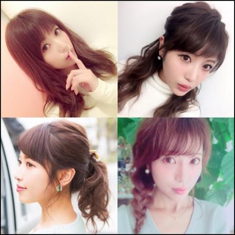 くみっきー 髪型