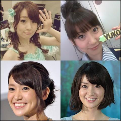 大島優子 髪型