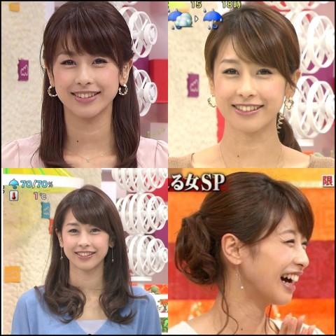 加藤綾子 髪型