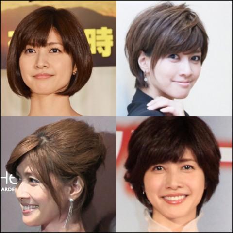 内田有紀 髪型
