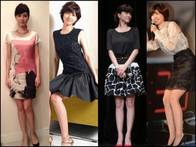 内田有紀 ファッション